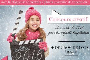 Concours Solidaire avec Creavea : Une carte de Noël pour les enfants hospitalisés